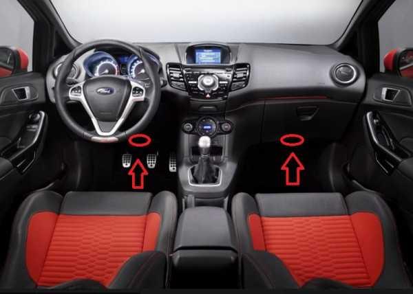 Ford Fiesta Italia :: Discussione: Illuminazione interne per la PLUS (32/41)